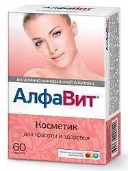 <b>Алфавит косметик</b> цена от 266 руб, <b>Алфавит косметик</b> купить в ...