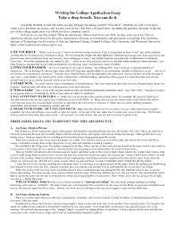 essay sample college admissions essays colleges essaycollege admission college essay admission examples