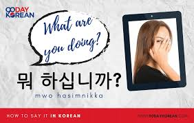 Korean Word For Earth How To Say What Are You Doing In Korean