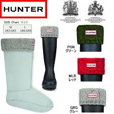Hunter Welly Socks Size Chart Hunter Boot Knit Socks Image Sock And Collections