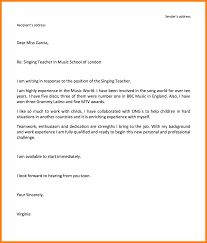 9+ email cover letter for job application | precis format