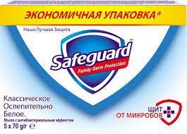 <b>Мыло</b> туалетное <b>Safeguard</b> Классическое Ослепительно Белое ...