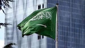 أخبار السعودية اليوم.. تنويه من «الداخلية» حول رفع قيود السفر.. و«الخطوط  السعودية