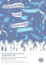 ITD 2017: Translation and Diversity – FIT