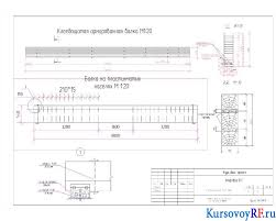 Курсовая разработка проекта одноэтажного промышленного корпуса все чертежи