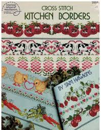 cross stitch kitchen border trims for towels aprons curtains and