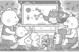 子供と動物のイラスト屋さんイラストレーターわたなべふみのブログ