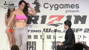 Gabi Garcia Vs Destanie Yarbrough Weigh ...