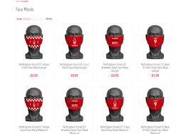 Последние твиты от nottingham forest fc(@nffc). Nottingham Forest Fc Expand Product Range With Personalised Face Masks Custom Gateway