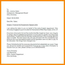 letter of appeal appeal letter template sample appeal letter template appeal letter