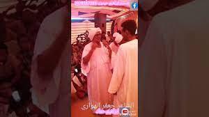 · قال الشاعر (همع الهوامع 3/196): الشاعر جعفر الهواري من الطرائف Youtube