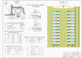 Курсовые и дипломные проекты Многоэтажные жилые дома скачать  Дипломный проект Двенадцатиэтажный односекционный монолитный жилой дом башенного типа 29 7 х 19