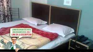 Hotel Jai Skahan Ajay Hotel Jammu India Hd Revisia3n Youtube