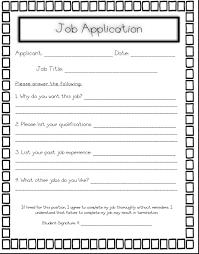 jobs application forms livmoore tk jobs application forms 23 04 2017