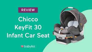 chicco bravo car seat infant insert