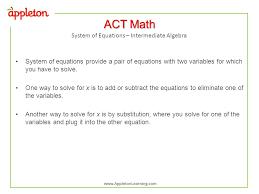 system of equations interate algebra