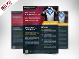 Free Corporate Business Flyer Template Psd By Psd Freebies