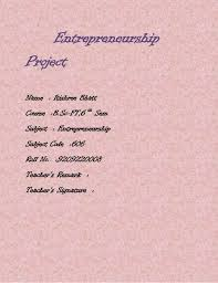 Entrepreneurship Project First Page
