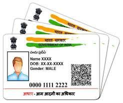 mobile number on aadhaar card check