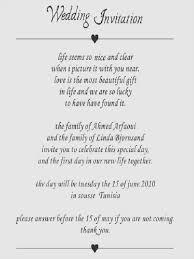 words invitation best words for wedding invitation cards best wedding invitation