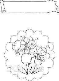 花 ミツバチイラストなら小学校幼稚園向け保育園向けのかわいい
