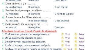 """صحح"""" إجابات امتحان الفرنساوي للصف الثالث الثانوي 2021 بابل شيت حلول امتحان  اللغة الاجنبية الثانية - أخبارنا"""