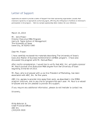 Mba Recommendation Letter From Employer The Letter Sample