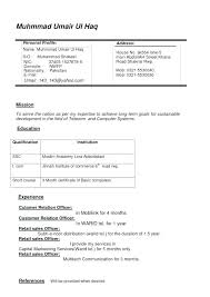 Resume Synonyms Unique Resume Synonyms Kenicandlecomfortzone