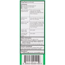 Details About 2 Pack Childrens Zyrtec Sugarfree Dyefree Bubblegum Allergy Syrup 4oz Each