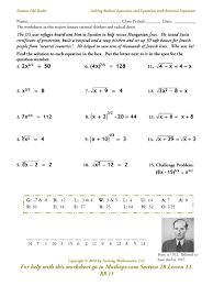 quiz worksheet simplifying expressions with integers study com rr 11 solving radical equations and equations with rational