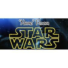 star wars 5 room