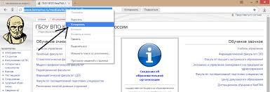 Поиск медицинской информации в интернете написание реферата и  7 pubmed com рис 7 Рисунок 7 Возможно использование сайтов