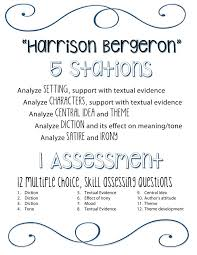 best harrison bergeron ideas r ticism  harrison bergeron 5 analysis stations and 1 ccss assessment