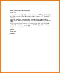 6 Thank You Note For Job Interview Phoenix Officeaz