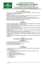 Di bawah ini merupakan contoh surat rekomendasi untuk murid melanjutkan pendidikannya dan dibuat oleh seseorang yang memiliki jabatan (misalnya kepala dekan. Pedoman Administrasi Organisasi Nu Konbes 2012