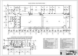 Реконструкция промышленного здания диплом по специальности  2 План на отметке 0 000 до реконструкции