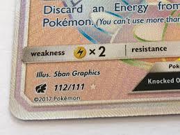 Pokemon Emerald Rarity Chart Pokemon Card Rarity Cardmavin
