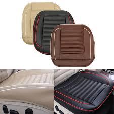 50x50cm pu leather car cushion seat chair cover black beige coffee auto interior pad