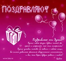 Форум Мир Любви и Романтики С днём рождения   world of love ru forum pictur pictureid 2860