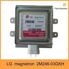 sharp microwave parts. lg 2m246 magnetron for sharp microwave parts