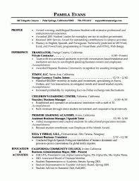 Cna Resume Sample Classy Certified Nursing Assistant Resume Sample From Resume Nursing