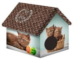 <b>PerseiLine Дом</b> Дизайн для <b>животных</b>. Интернет магазин.