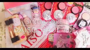 singapore huge daiso cosmetics haul ikinman you