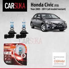 2005 Honda Civic Light Bulb Osram Head Lamp Headlights For Honda Civic Fd Night