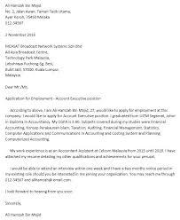 Cover Letter For Job Aplication Sample Daycare Cover Letter Job