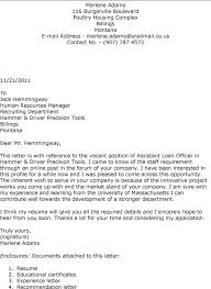 Smple Mortgage Loan Assistant Cover Letter 18 House Loan Application