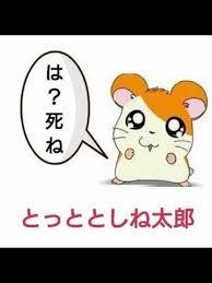 映画ジョジョの奇妙な冒険dvdbd好評発売中 On Twitter 広瀬康