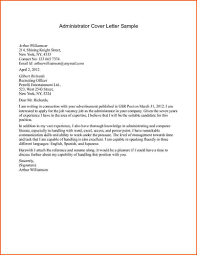 benefits administrator cover letter sample resume pdf file download database administrator cover letter