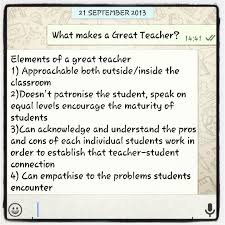 what makes a bad teacher essay