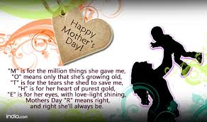 Mothers Day Quotes Magnificent Happy Mother's Day 48 Wishes Best SMS WhatsApp And Facebook